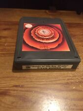 Stevie Wonder/ Songs In The Key Of Life 1976 Motown Records-8 Track Tape