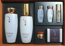 [Dabin Shop] Sulwhasoo Concentrated Ginseng Duo Set Water & Emulsion Anti-aging!