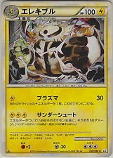 Pokemon Card Legend Clash at the Summit  Electivire 030/080 L3 1st Japanese