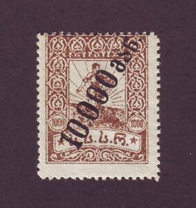 Feb 1923 Georgia 10.000 on 1000 Rubles Georgian Russia Caucasus SC 36 MNH OG