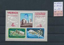 LL99521 Yemen 1965 astronaut rocket imperf sheet MNH cv 25 EUR