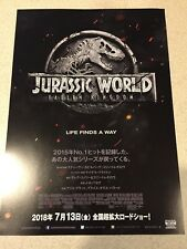 Jurassic World Japan Cinema Movie Mini Poster