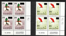 PNG OVERPRINT BIRDS 2ND PRINT 21t ON 45t /21t ON 90t 1993 LOWER RIGHT BLOCKS MNH
