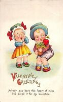 D62/ Valentine's Day Love Holiday Postcard Series 78A Kids Crying Cute 23