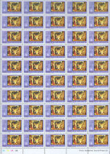 Nicaragua 1975 Chess Players MNH Full Complete Sheet 1A-1A #S352