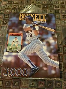 September 1992 Issue #90 Beckett Baseball Monthly