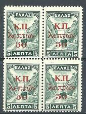 Greece 1942 Sc# RA66 Corinth Canal postal tax block 4 MNH