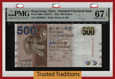 TT PK 300b 2012 HONG KONG, CHINA STARDARD CHARTERED BANK 500 DOLLARS PMG 67 EPQ