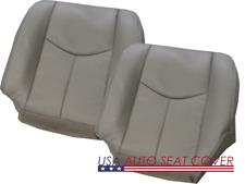 03-07 Chevy 6.6L Diesel-V8 GAS-Base LTZ-Z71D.P. Bottom Vinyl seat cover GRAY 922