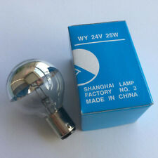 Surgery Shadowless Lamp 24V25W BA15D Medical Equipment Bulb Special Light Source