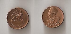 Ethiopia 1 cent EE 1936 (1943-44) Assir Santeem UNC!!!