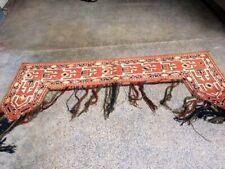 COLLECTORS' PIECE Antique Turkmenistan Yamood Jalar,Natural Vegetable Kazak Tent