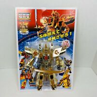 Power Goldan Transformer-Style Transforming Figure- 8 inches tall