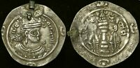 SASANIAN KINGS. Ardashir III. AD 628-630. AR Drachm