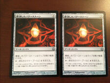 Magic the Gathering 2 WORN POWERSTONE Duel Deck vs. Phyrexia Japanese Mint