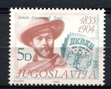 Yugoslavia 1983 SG#2099 Jovan Jovanovic MNH #A33028
