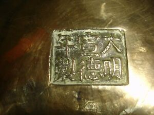 Antique Chinese Bronze Censer Xuande Mark Qing Dynasty