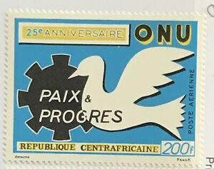 Central African Republic #C86 MNH CV$3.50 Dove/Peace & Progress