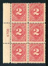 Scott #J60 Postage Due Perf 10 Unwatermark Rose Mint Plate Block (Stock #J60-9)