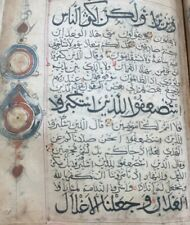 Substantial Medieval Quran Manuscript in Thuluth Style Script 500-600 Years Old