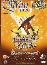 KANZUL EMAAN COMPLETE QURAN WITH URDU TRANSLATION ON ONE DVD By Imam Ahmed Raza