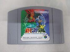 N64 -- Pokemon Stadium -- Can data save! Nintendo 64, JAPAN Game Nintendo. 21113