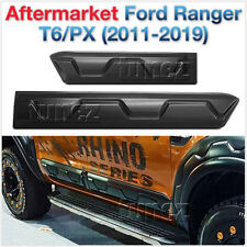 Door Guard Cladding Side Panel Protector For Ford Ranger T6 PX MK1 MK2 ABS Tunez
