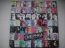 SMERICHKA - 2th Album Ukrainian BEAT/PSYCH/FOLK LP