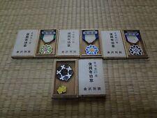 WW2 Japanese Military kanazawa medal CASE MEDAL PIN BADGE ARMY NAVY AA24