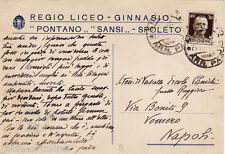 "#SPOLETO: REGIO LICEO-GINNASIO ""PONTANO"" ""SANSI"""