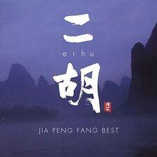 Erhu: Jia Peng Fang Best
