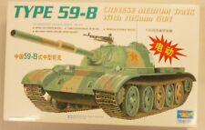 Trumpeter 1/35 Motorized Medium Tank Type 59-B 105MM Gun 314