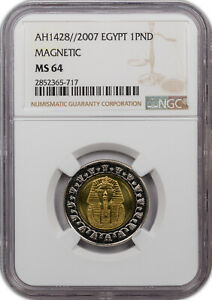 AH1428//2007 EGYPT 1 POUND MAGNETIC NGC MS64 ONLY 2 GRADED HIGHER !!!