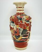ANTIQUE SATSUMA knot samurai MEIJI Moriage Japanese vase Asian art oriental