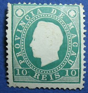 1888 MACAU 10R SCOTT # 36 MICHEL # 33A UNUSED CS10018