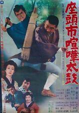 ZATOICHI SAMARITAN Japanese B2 movie poster SHINTARO KATSU 1968 RARE NM