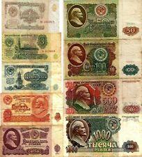 LOTE 9 BILLETES DE 1-3-5-10-25-50-100-500 Y 1000 RUBLOS DE RUSIA.B CIRCULADOS