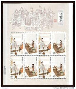 China 2014#18 Zhuge Liang Histry Dedicated Man SHEETLET