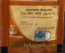 Strong-Willed 5 X Patanjali Baba Ramdev Divya Madhunashini Vati Extra Power Other Natural Remedies freeshipping Cheap Sales 50% Natural & Alternative Remedies
