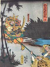 """Japanese Mythology Art SIGNED Woodblock Print 7.5"""" x 10"""""""