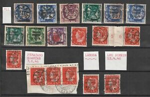 Indonesia Interim Sumatra PTT in circle on Dutch Indies Japan Occupation select