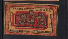 Ancienne   étiquette Allumettes Japon   AAA6327
