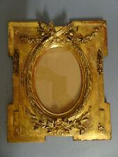 CADRE ANCIEN EN BOIS DORE.XIX°.Peinture,huile,aquarelle,dessin.Louis XVI.