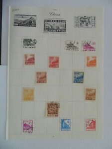 PA 403 - Page Of Mixed China Stamps