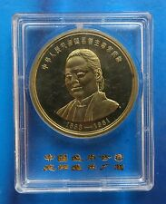 Shenyang Mint:1981 China medal Honorary chairman Soong Ching ling China coin