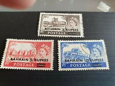 BAHRAIN 1955 SG 94A-96A TYPE 2  USED