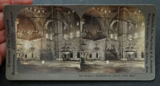Antique MOHAMMED ALI MOSQUE Interior CAIRO EGYPT Stereoview Card REAL PHOTO