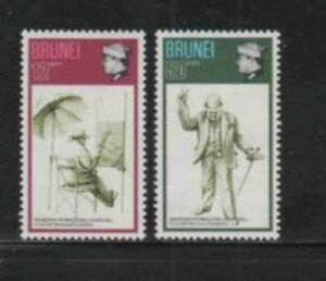 BRUNEI #192-193 1973 CHURCHILL MEMORIAL EXIBITION MINT VF NH O.G