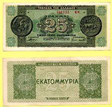 Greece 25 Million Drachmai 1944 XF-AU Greek banknote Tetradrachm DODONI Type: D