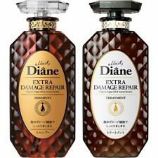 Moist Diane Perfect Beauty Extra damage repair Shampoo & Treatment  450ml Set